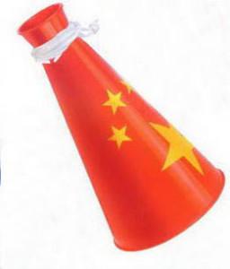 Vuvuzela megafon